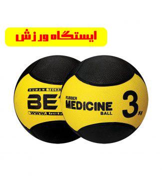 مدیسینبال 3 کیلویی خرید لوازم ورزشی