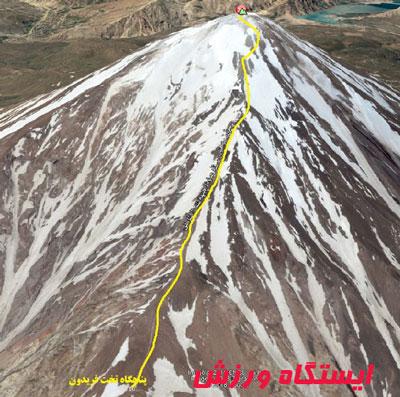 مسیر شمال شرقی قله دماوند