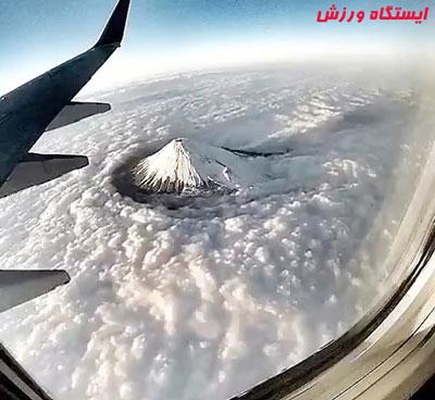 قله ی دماوند